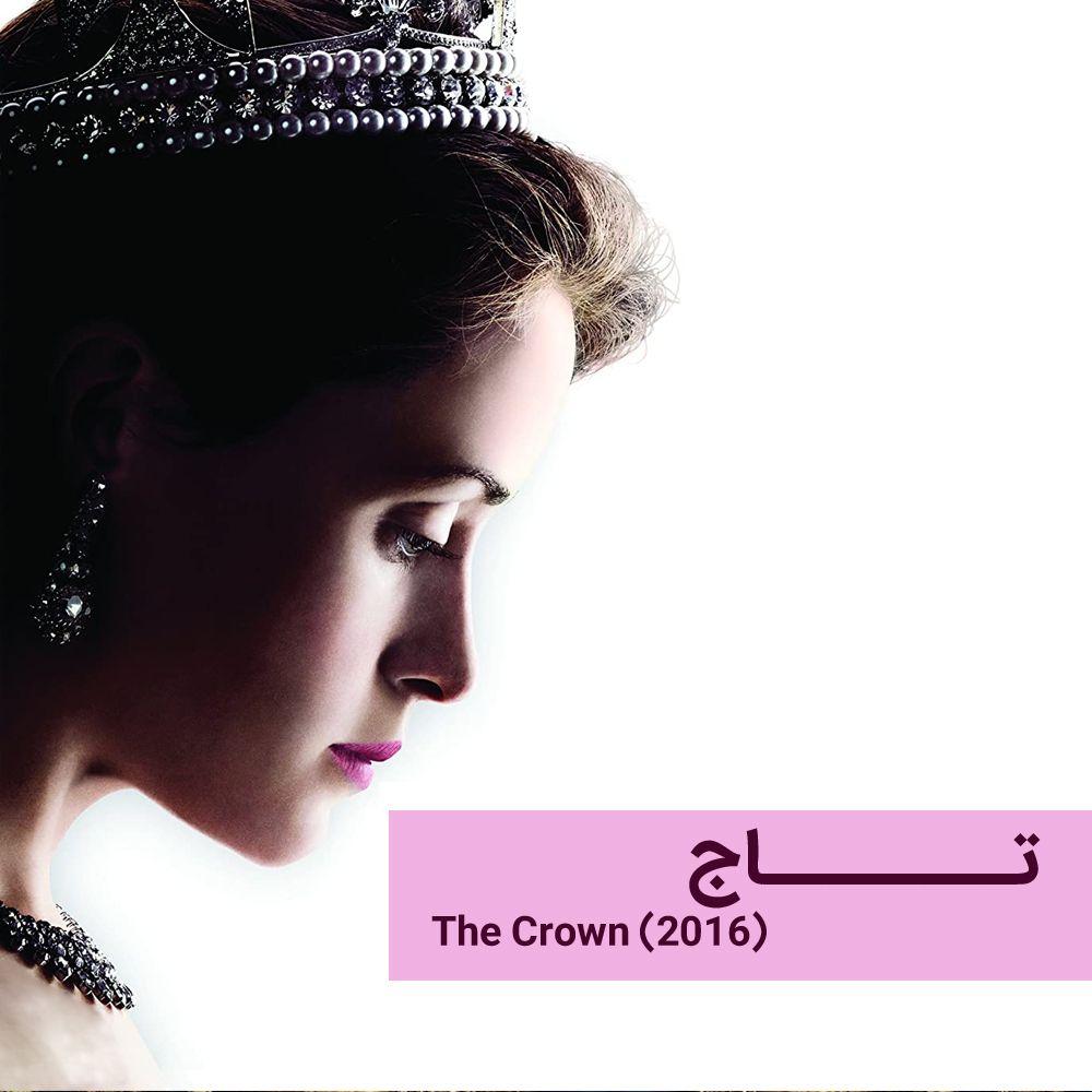 CrownS4-1