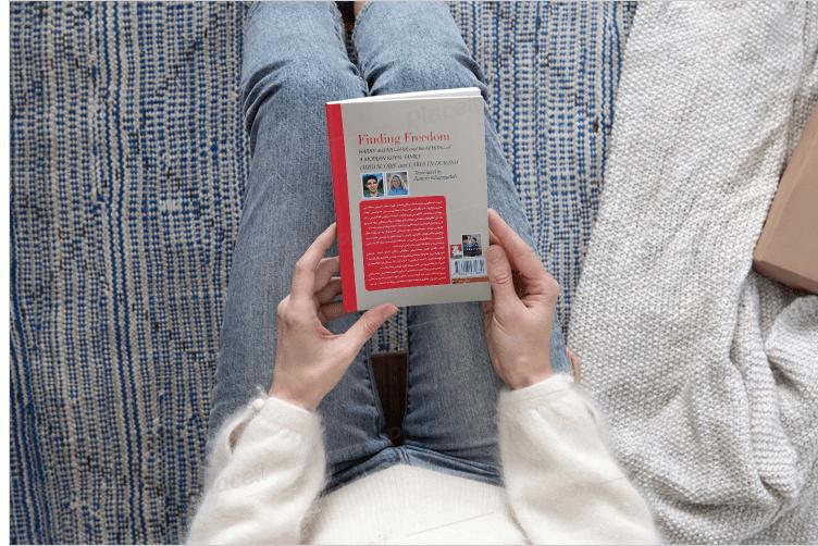 خرید کتاب یافتن آزادی